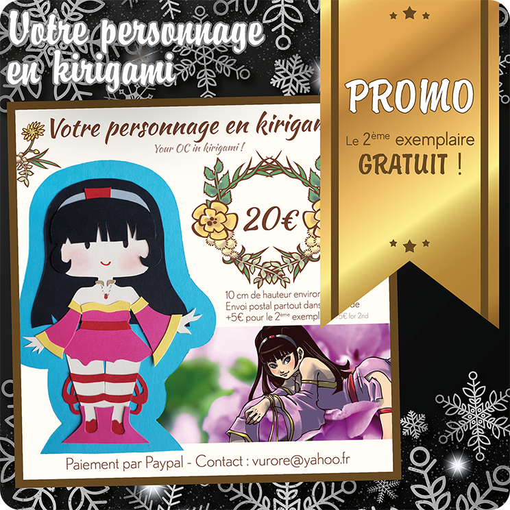 Promo BF 2018- Perso kirigami