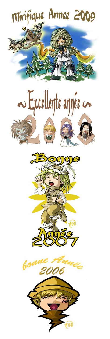 Rétrospective Bonne année